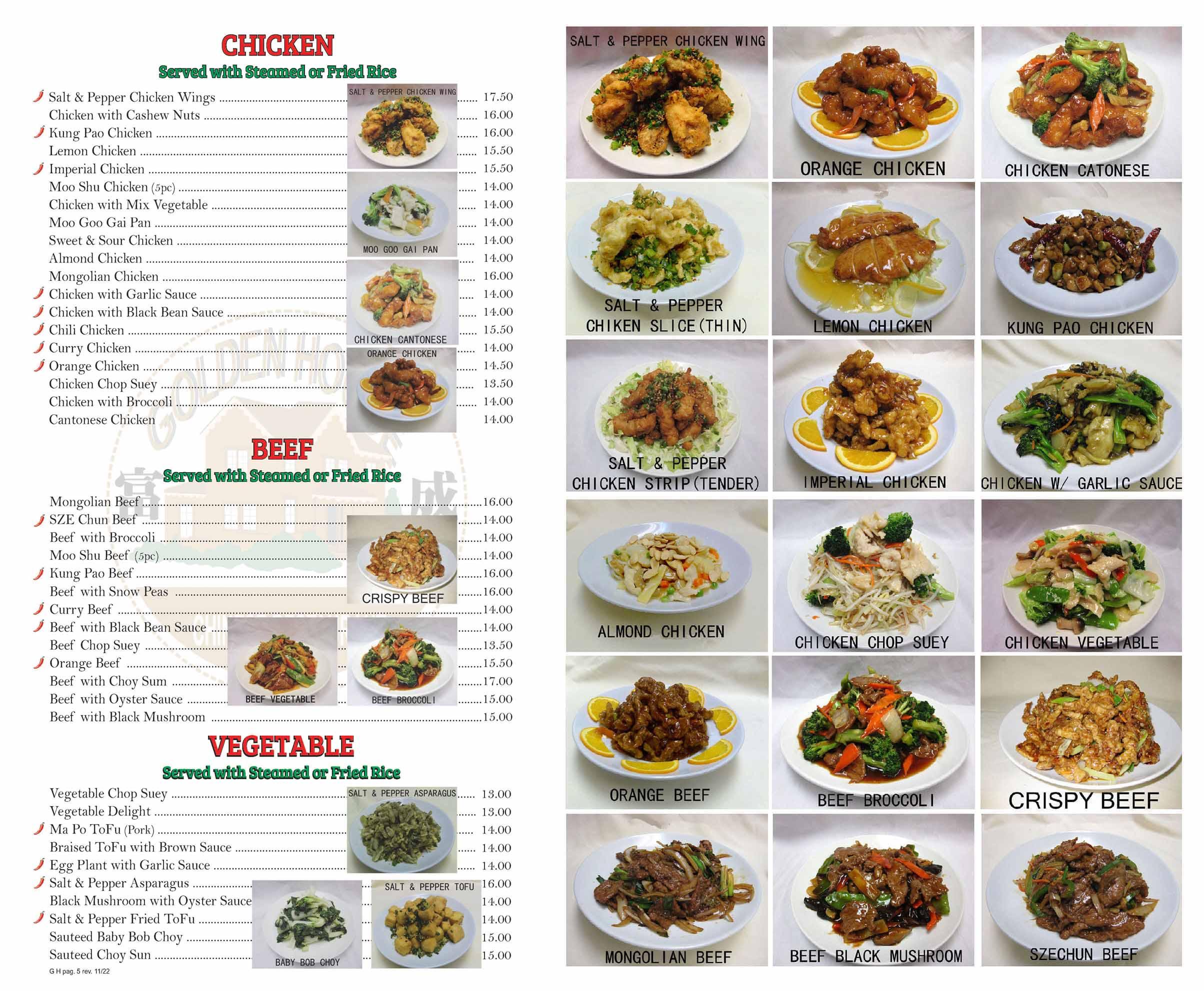 chinese food menu pdf - photo #43