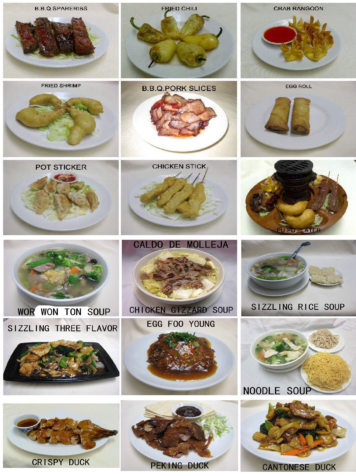 Pictures Of Our Food 1